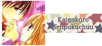 Koigokoro Senpukuchuu