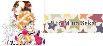S to M no Sekai
