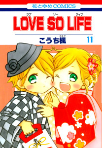 cover---edited-2